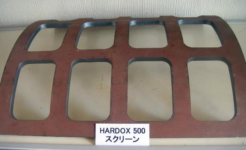 HARDOX500 スクリーン