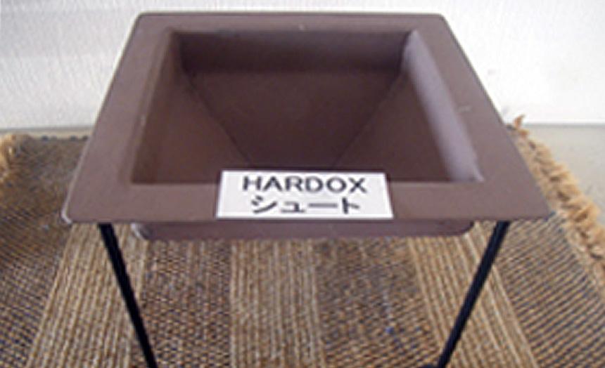 HARDOX450 シュート