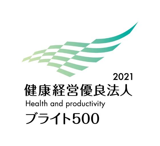 健康経営優良法人2021 ロゴ