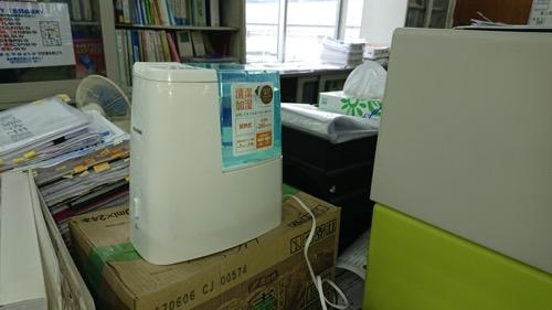 空気清浄機/加湿器