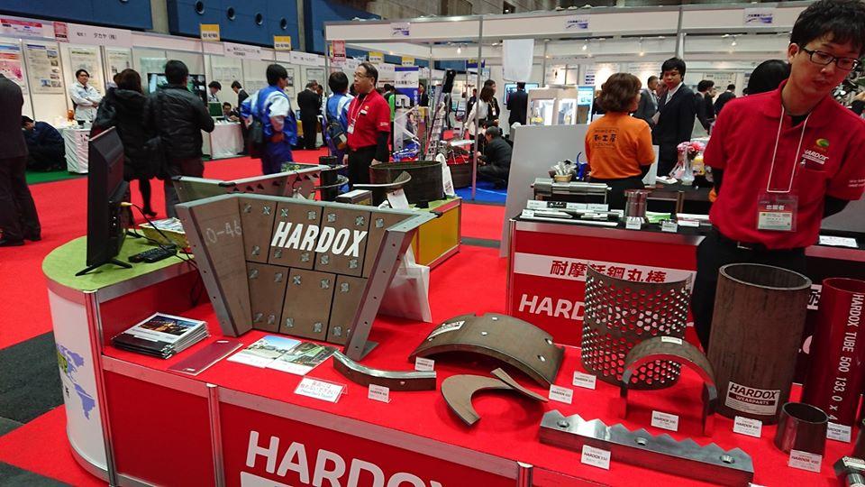 耐摩耗鋼板HARDOX展示 共和工業所ブース @ 2020 OTEXおかやまテクノロジー展