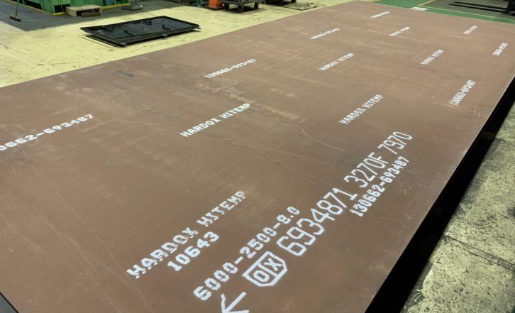 新商品 耐熱耐摩耗鋼板 初入荷 HardoxHiTemp
