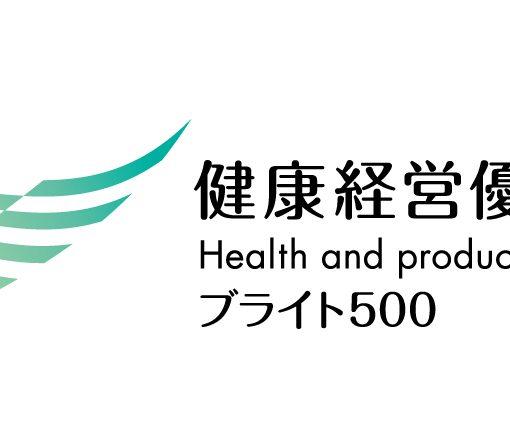 瀬戸内海放送『Newsジェニック』TV出演